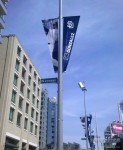 Padres Banner